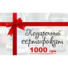 Акции и скидки. Купить теплый пол Киев