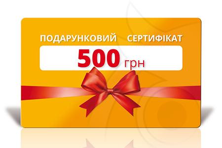 Акции. Купить теплый пол Киев Украина